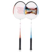 羽毛球拍輕鐵合金T型訓練2支鐵桿鋁框情侶球拍 美芭