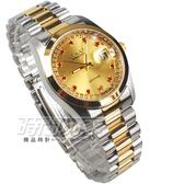 OMAX 閃耀時尚 城市圓錶 半金色不銹鋼帶 藍寶石水晶 鑽錶 男錶 日期視窗 OM4002R半金大