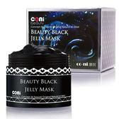 明星熱銷商品【coni beauty】黑煥白美人黑凍膜 250ml