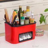 多功能家用廚房置物架調味品收納盒調料儲物架廚具菜刀架塑料用品igo 溫暖享家