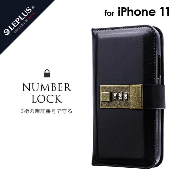 【唐吉 】Leplus iPhone 11 / 11Pro NUMBER LOCK 密碼鎖皮套