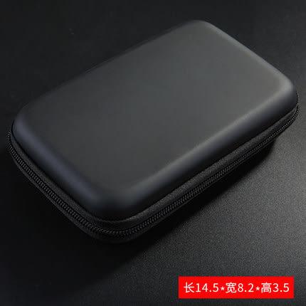 數碼收納包 2.5英寸移動硬盤包保護套整理包東芝wd西部數據收納套多功能三星耳機包便攜