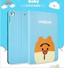 88柑仔店~my colors新款玻璃殼iPad air1/2 678防摔皮套笨笨鼠卡通平板軟殼