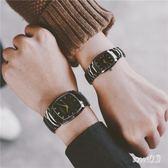 情侶手錶韓版鋼帶手方形防水男士氣質文藝女表一對七夕禮物 JY5571【Sweet家居】