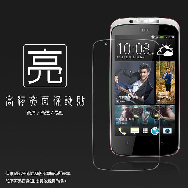 ◆亮面螢幕保護貼 HTC Desire 500 Z4 保護貼 軟性 高清 亮貼 亮面貼 保護膜 手機膜