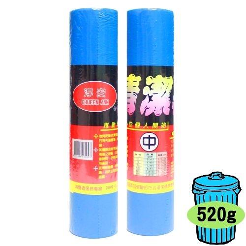 淳安 捲筒 清潔袋 垃圾袋 (中)(55*63cm)