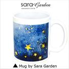 客製化 陶瓷 馬克杯 咖啡杯 水彩潑墨星空 Sara Garden