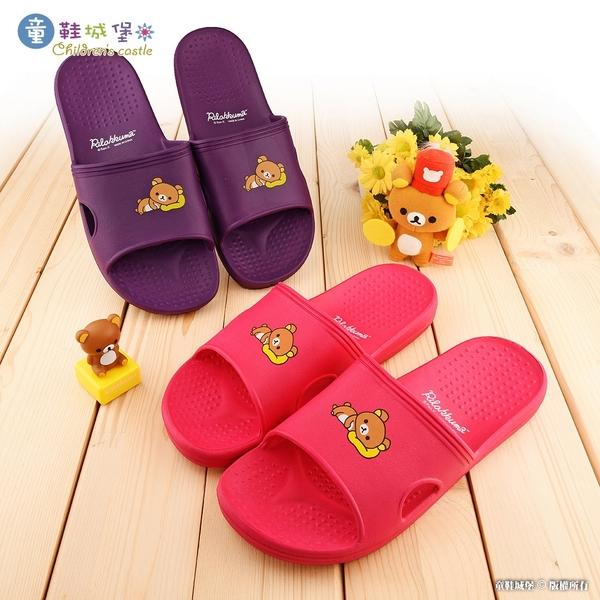 童鞋城堡- 居家拖鞋 室內拖 防水款 拉拉熊 KM2698-桃/紫 (共二色)