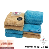 【MORINO摩力諾】抗菌防臭超細纖維條紋毛巾