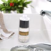 【生活采家】家庭型加量交叉導水淋浴除氯過濾器(#09001)