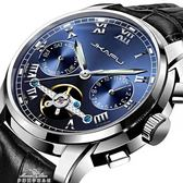 手錶男潮流時尚學生防水運動男士手錶非機械錶皮帶男款韓版石英錶「夢娜麗莎精品館」