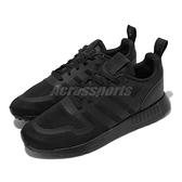 adidas 休閒鞋 Multix 黑 全黑 男鞋 女鞋 情侶鞋 愛迪達 三葉草 運動鞋 【ACS】 FZ3438