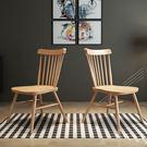 新竹紅毛港【KR001】北歐簡約餐椅...