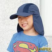 抗UV帽子-戶外防紫外線披風運動帽親子童帽J7238C JUNIPER