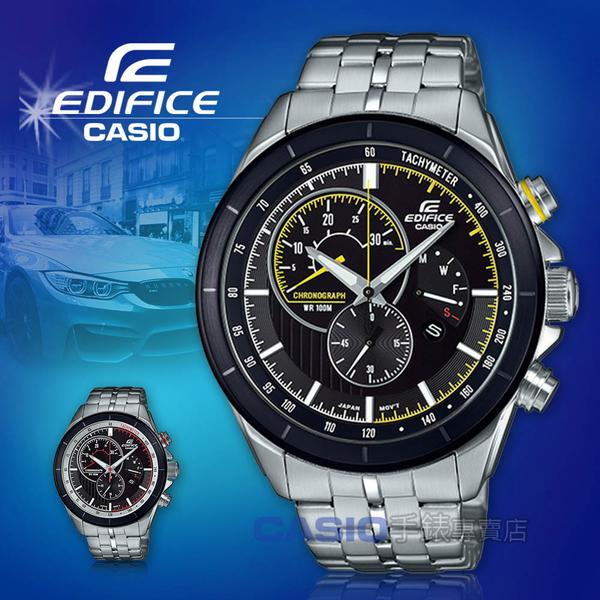 CASIO 卡西歐 手錶專賣店 EDIFICE EFR-561DB-1A 三眼計時男錶 不鏽鋼錶帶 黑色錶面 EFR-561DB