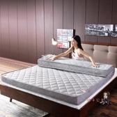 床墊 床墊1.2米1.5m1.8m床學生雙人榻榻米褥子海綿宿舍加厚軟墊被單人T 6色 交換禮物