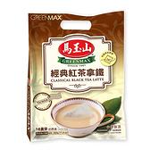 馬玉山經典紅茶拿鐵320G【愛買】