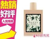 ◐香水綁馬尾◐Gucci Bloom 繁花之水 (花悅綠漾) 女性 淡香水 100ml TESTER