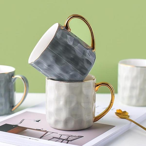 馬克杯 桑墨馬克杯北歐ins創意簡約杯子 陶瓷杯女辦公室家用咖啡杯【618大促】