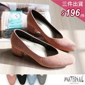 跟鞋 絨布小方頭粗跟鞋 MA女鞋 T3200