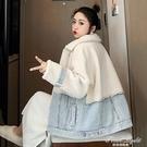 羊羔毛外套女冬季2020新款韓版寬鬆百搭短款皮毛一體加厚牛仔上衣 果果輕時尚