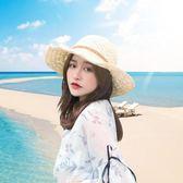 雙十一提前購   草帽女夏天百搭太陽帽可折疊遮陽帽海邊沙灘帽休閒帽子防曬漁夫帽   mandyc衣間