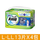 【箱購】樂立舒 褲型成人紙尿褲 長時間舒適型 L-LL 13片X4包【花王旗艦館】