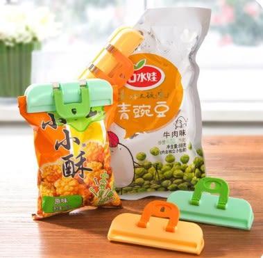 [協貿國際]食品強力封口袋密封夾20入