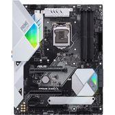 【免運費】ASUS 華碩 PRIME Z390-A 主機板 / LGA1151 九代 / DDR4