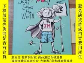 二手書博民逛書店Judy罕見Moody Saves the WorldY246207