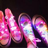 夏季潮LED 發光閃光熒光鞋帶七彩光夜光百搭帆布鞋帶粉色夜跑鞋帶  俏girl