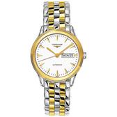 LONGINES浪琴 Flagship 系列旗艦機械錶-白x雙色/38mm L48993227