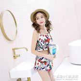 時尚韓版甜美印花分體比基尼兩件套套裝女士溫泉沙灘泳裝 概念3C旗艦店