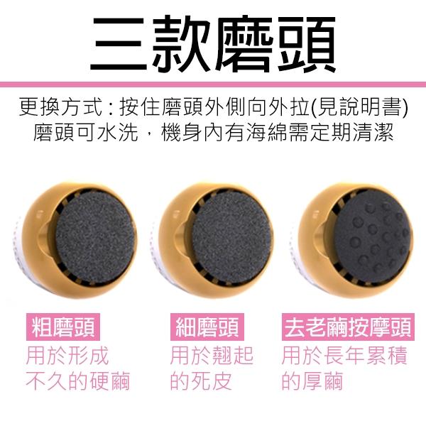 【coni shop】希妮爾CNAIER電動吸塵磨腳器 現貨 當天出貨 台灣公司貨 磨腳器 美足 修足器 電動磨腳器