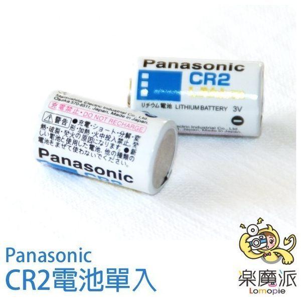 富士 CR2 電池 拋棄式 原廠 適用 拍立得 MINI70 25 50S PIVI SP-1 INSTANT AUTOMAT 情人節