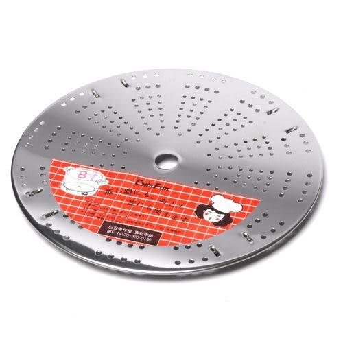 【九元生活百貨】8吋萬用炊盤(活動腳架) 炊盤 蒸架