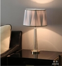 110V-220V 創意設計師歐式檯燈奢華臥室高檔輕奢床頭燈灰色--不送光源