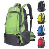 雙肩包男大容量旅行包背包戶外防水登山包tz9068【男人與流行】