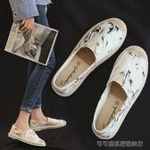 懶人鞋 chic帆布鞋女學生韓版百搭懶人鞋女一腳蹬復古布鞋子   Cocoa