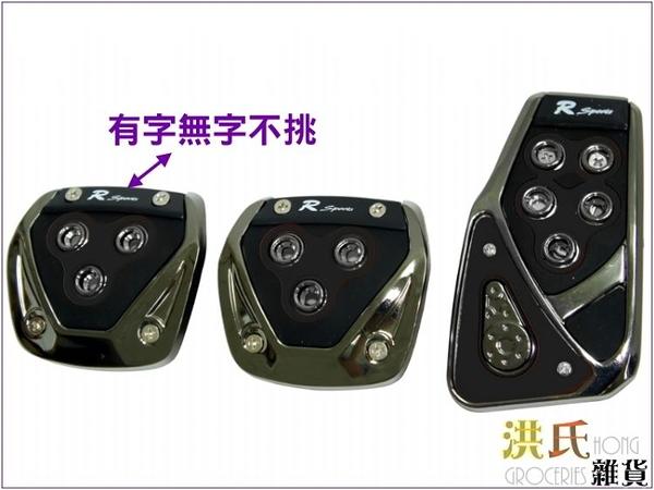 258A265 XB-375 手排腳踏板 黑款一組入(304A526) 防滑鋁合金踏板