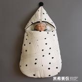 嬰兒抱被純棉秋冬加厚新生嬰兒用品初生寶寶襁褓包睡袋兒童防踢被 米希美衣