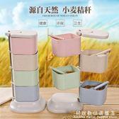 立式調味盒可旋轉式調料盒創意廚房用品調味瓶調料罐套裝帶勺環保 科炫數位