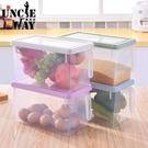 標準款|冰箱抽屜式收納盒 食物保鮮塑料盒 保鮮盒 收納盒 冰箱置物【H1247】