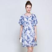 中大尺碼~荷葉袖口兩側蝴蝶綁帶短袖洋裝(3XL)