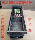 木炭電動USB翻轉燒烤爐子商家用飯店全自動旋轉烤肉串機碳烤箱架 NMS 220V小明同學