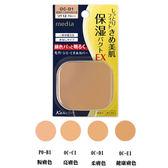 媚點 潤透淨緻粉餅蕊EX(共4款)◆四季百貨◆