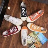 Dingle丁果大尺碼ღ韓版情侶款拼色壓紋工業風帆布鞋*6色