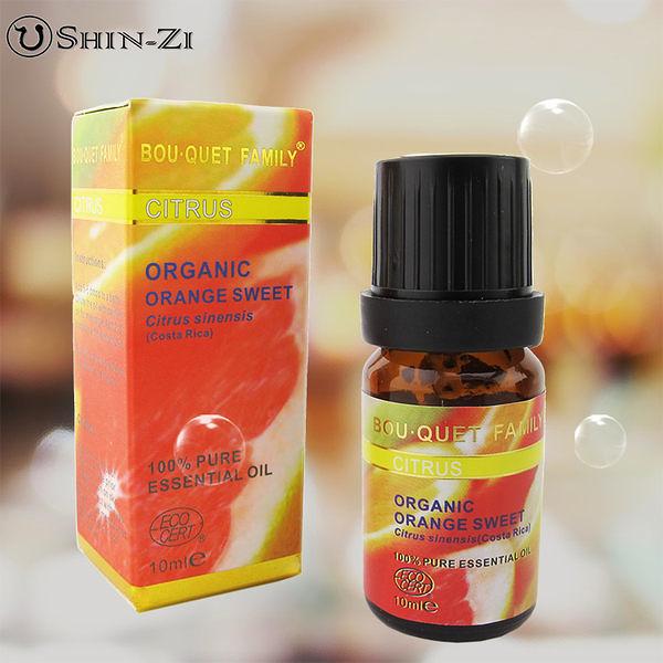 10ml 甜橙純精油 法國進口100%有機(ORANGE SWEET)