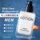 萊蔻LAIKOU男士MEN清潤保濕乳液-100mL(鬍後乳)[64338]