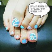現貨~ GZ-055 【22貼美甲貼紙裸裝】藍紋 防水環保全貼手指甲孕婦甲油膜貼片